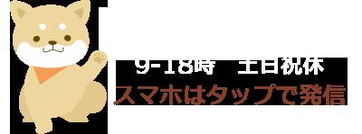 0929376850