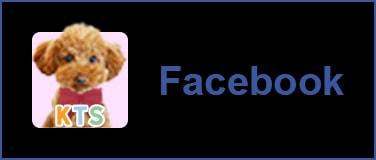 コウガトリマーサポート Facebook