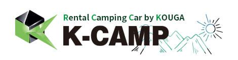 キャンピングカーのレンタル