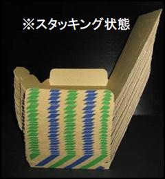メール便BOX