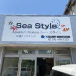 Sea Style 事務所開設